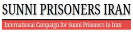 Sunni Prisoners Iran